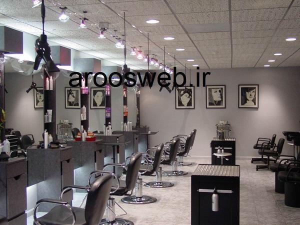 آموزشگاه آرایش زنانه در تهران