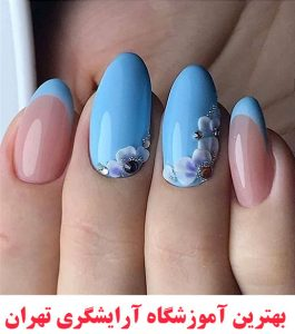 آموزشگاه کاشت ناخن تهران ، دوره آرایشگری زنانه در تهران